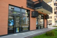 Smart fitnes Novi Beograd - Ulaz